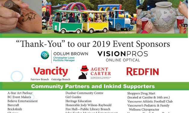 Thank you to our 2019 Community Day Sponsors